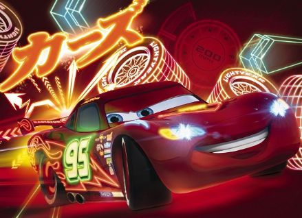 Cars 2 Neon Disney wall mural wallpaper